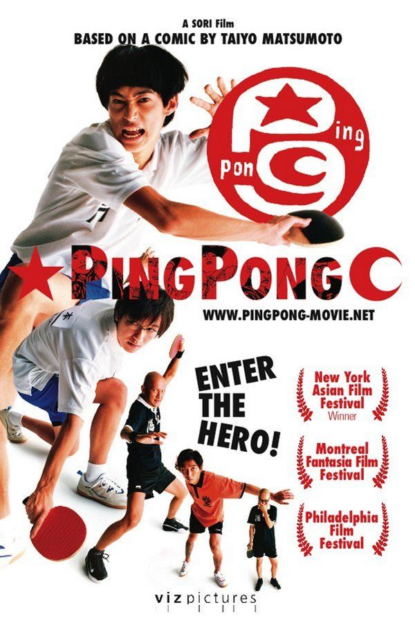 pingpong2002 Fumihiko Sori   Ping Pong (2002)